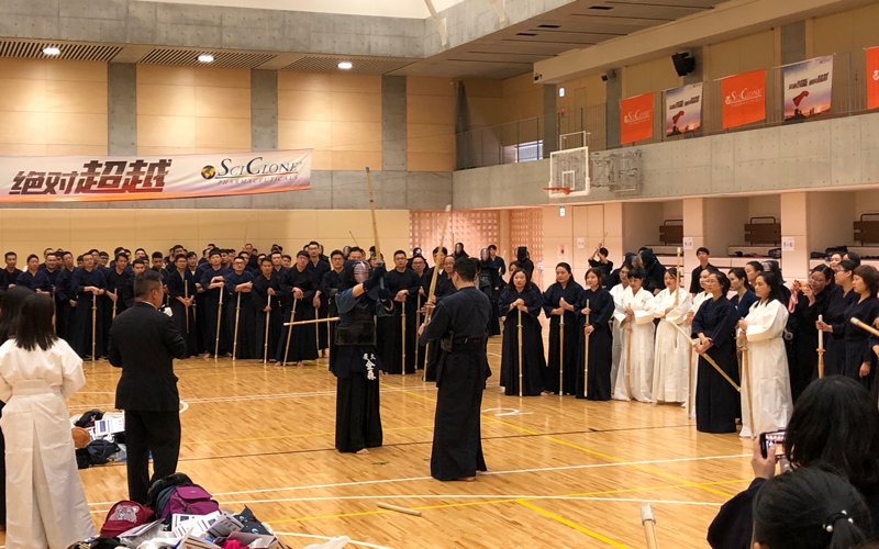 Kendo Experience Tour for Travellers from Abroad: 252 Participants at Toin University of Yokohama4