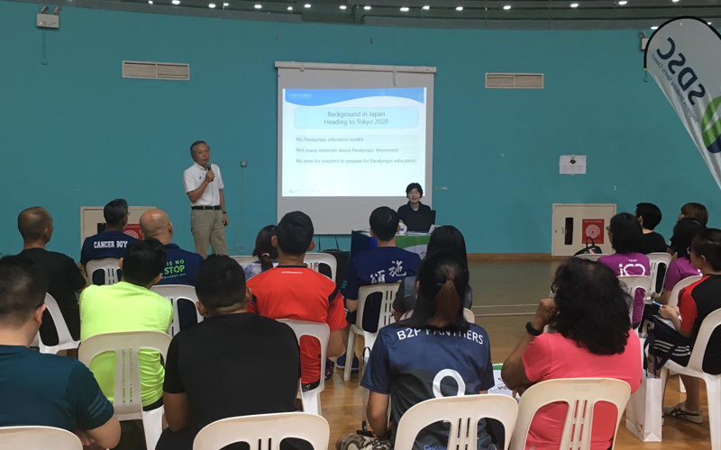 "【Singapore】Teachers' Training with the Paralympic Textbook ""I'm POSSIBLE"" in Singapore1"