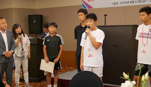 第16回日韓親善少年サッカー交流事業5