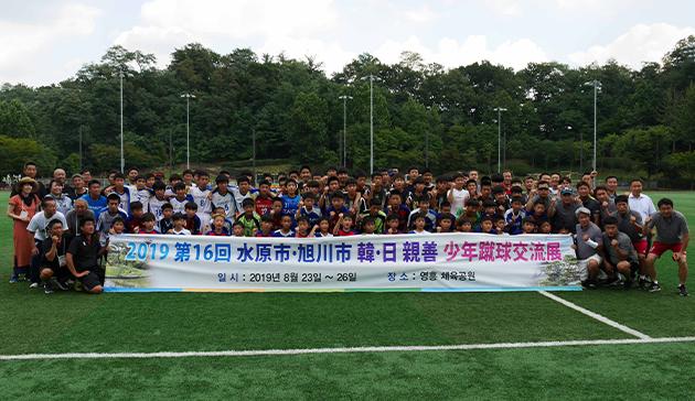 第16回日韓親善少年サッカー交流事業3