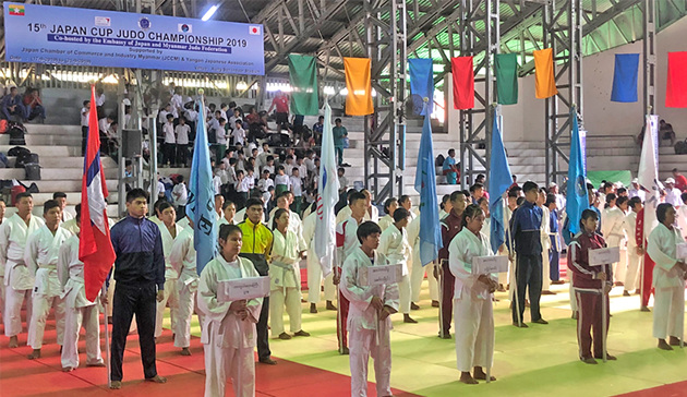 【Myanmar】Japan Sports Agency Commissioned Project International Cultural Exchange Sports Programmes in cooperation with the 15th Judo Japan Cup Cultural Programme  co-hosted by the Embassy of Japan in Myanmar and the Myanmar Judo Federation4