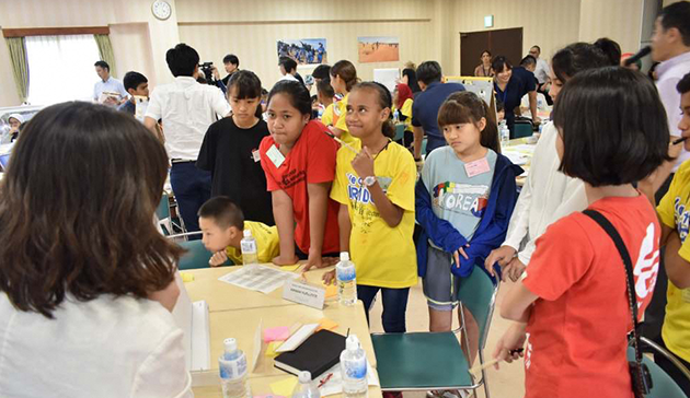 【Japan】International Children's Sport Conference2