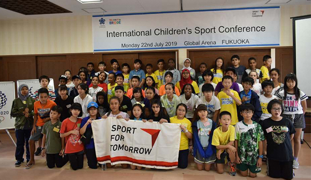 【Japan】International Children's Sport Conference1