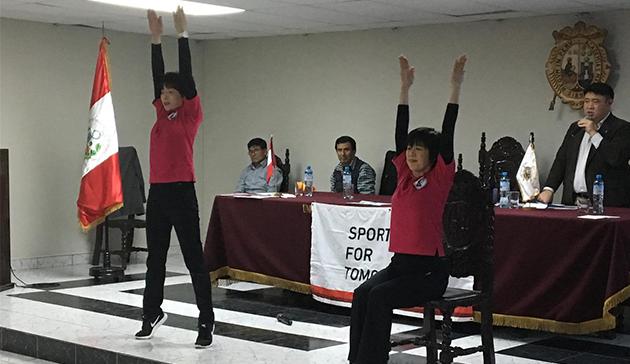 【スポーツ庁委託事業】ペルーにおけるラジオ体操の国際展開 15