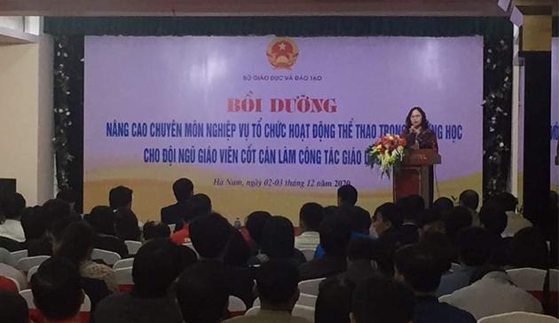対ベトナム社会主義共和国 初等義務教育 ミズノヘキサスロン運動プログラム導入普及促進事業4