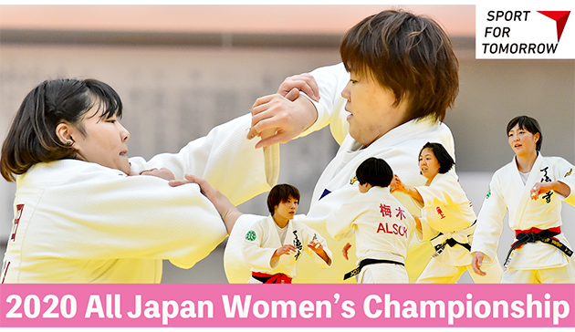Japan Sports Agency Commissioned Project: JSC-JOC-NF Collaborative Online Judo Project – Internet Delivery of Archived Video of the All-Japan Judo Championship and the Empress Cup of the All-Japan Women's Judo Championship1