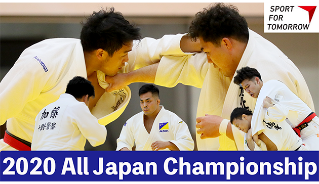 Japan Sports Agency Commissioned Project: JSC-JOC-NF Collaborative Online Judo Project – Internet Delivery of Archived Video of the All-Japan Judo Championship and the Empress Cup of the All-Japan Women's Judo Championship2