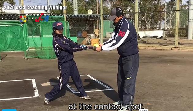 【スポーツ庁委託事業】JSC-JOC-NF連携オンライン事業(ソフトボール)<br />アジアコーチングウェビナー6