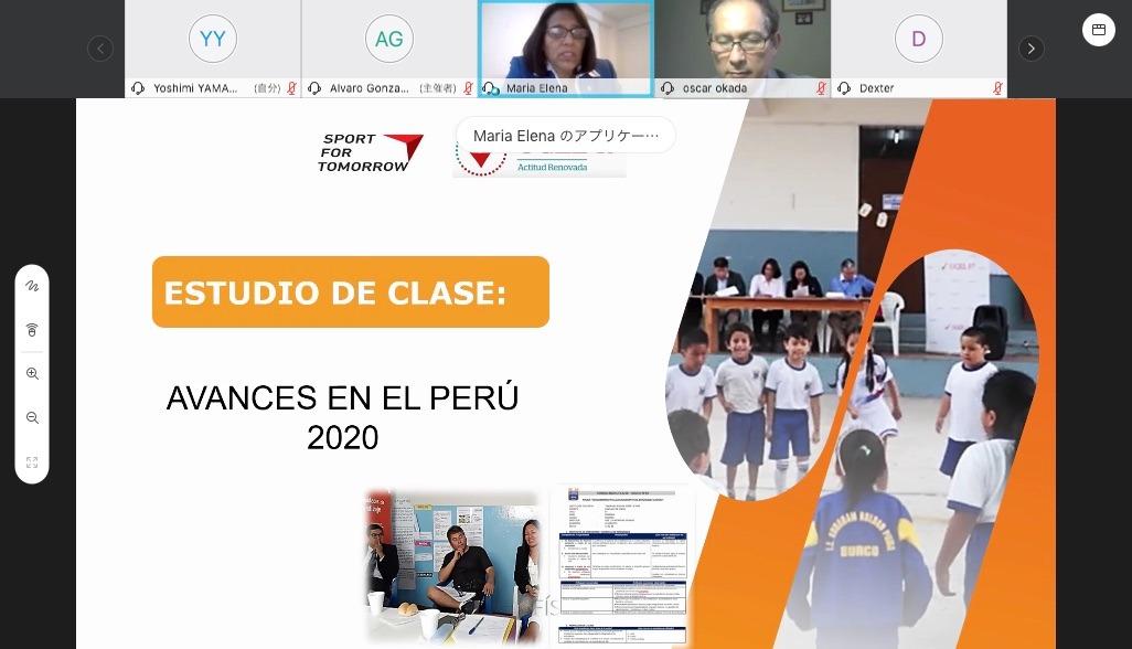 オンラインイベント 『第1回日・ペルー授業研究研修会』 ~授業研究について~8