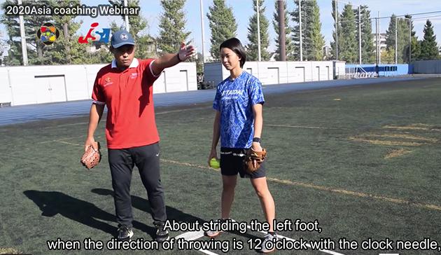 【スポーツ庁委託事業】JSC-JOC-NF連携オンライン事業(ソフトボール)<br />アジアコーチングウェビナー3