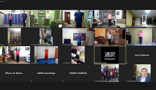 ペルー体育教師等向けのラジオ体操オンライン講習会3