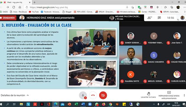 オンラインイベント 「第3回日・ペルー授業研究研修会 ~ペルーの体育科教育における進捗と展望~」2