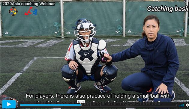 【スポーツ庁委託事業】JSC-JOC-NF連携オンライン事業(ソフトボール)<br />アジアコーチングウェビナー2