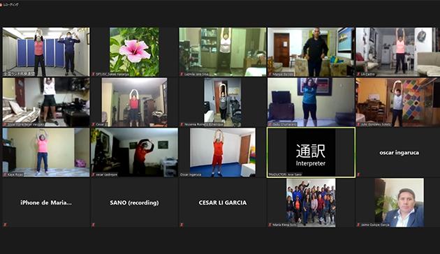 ペルー体育教師等向けのラジオ体操オンライン講習会2