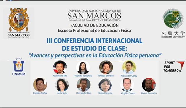 オンラインイベント 「第3回日・ペルー授業研究研修会 ~ペルーの体育科教育における進捗と展望~」1