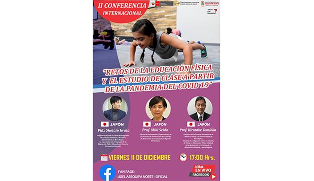 オンラインイベント 『第2回日・ペルー授業研究研修会 ~ポストコロナ社会における体育授業と授業研究への挑戦~』1