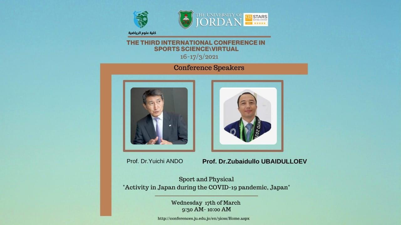 ヨルダン基調講演「Third International Conference on Sport Sciences」1