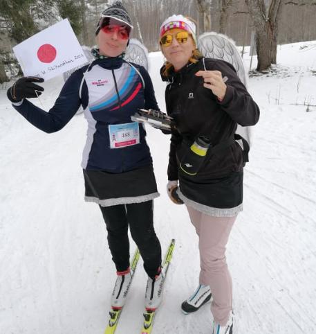 Fun on Sapporo Virtual Race -Sapporo International Ski Marathon 2021-2