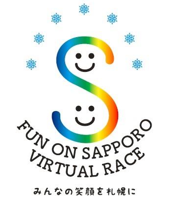 Fun on Sapporo Virtual Race -Sapporo International Ski Marathon 2021-4